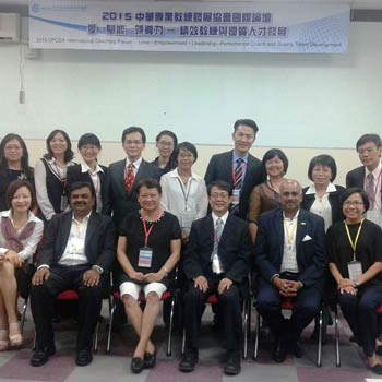 Conference Organizers and Panel of Speakers at the CPCDA International Coaching Forum 2015 at Taiwan